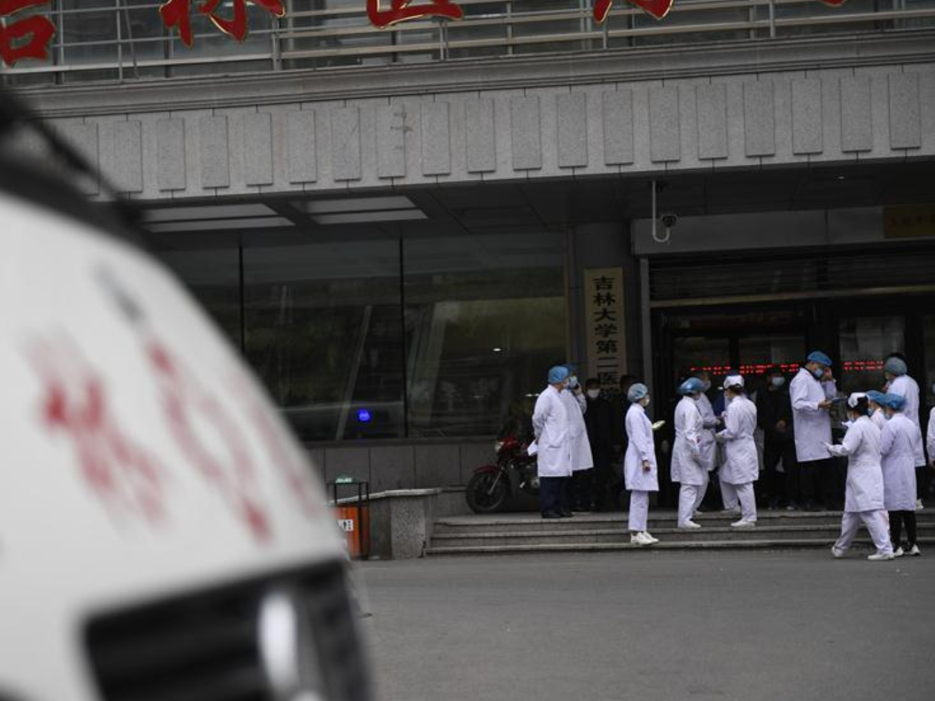 Plugging loopholes, Vice premier inspects Jilin's COVID-19 response
