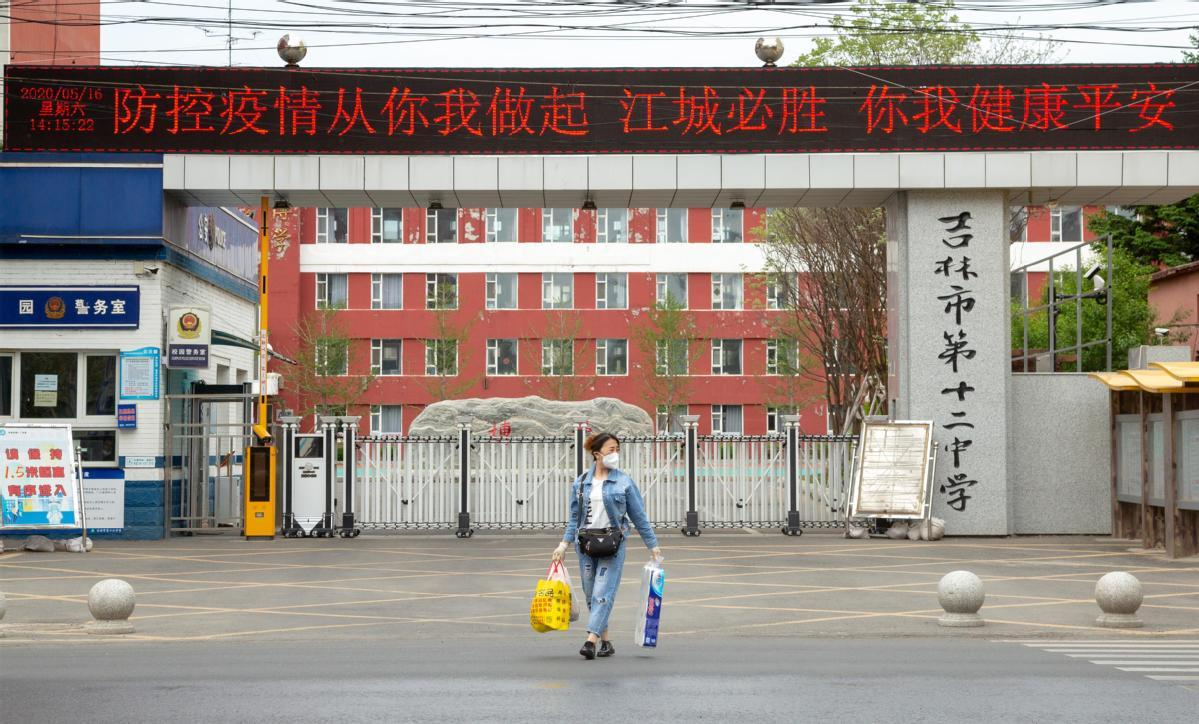 Jilin outbreak reveals 'laxness' in duties