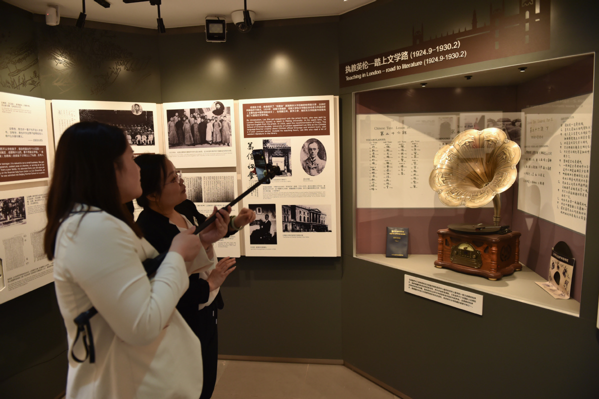 Museums rise to COVID-19 challenge
