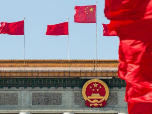 China's top political advisory body prepares for annual session