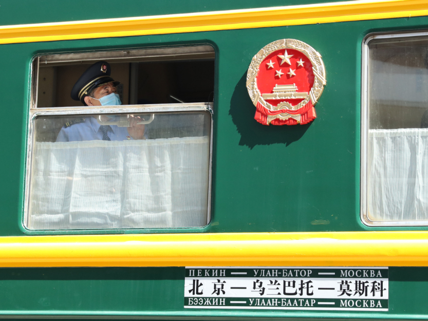 Beijing-Moscow international train to commemorate 60th anniversary