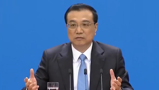 Chinese premier congratulates Honeywell's new project in Wuhan
