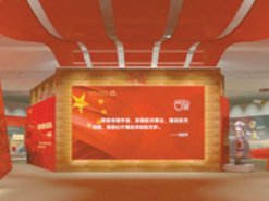 New potential for public cultural services as China's museums go virtual