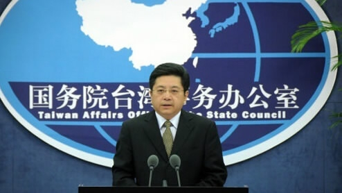Mainland spokesperson urges US side to stop official exchanges with Taiwan