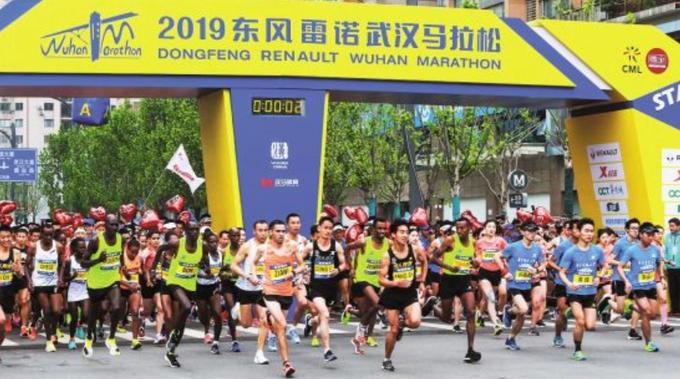 "CAA vows to help restart China's ""running craze"" after coronavirus pandemic"