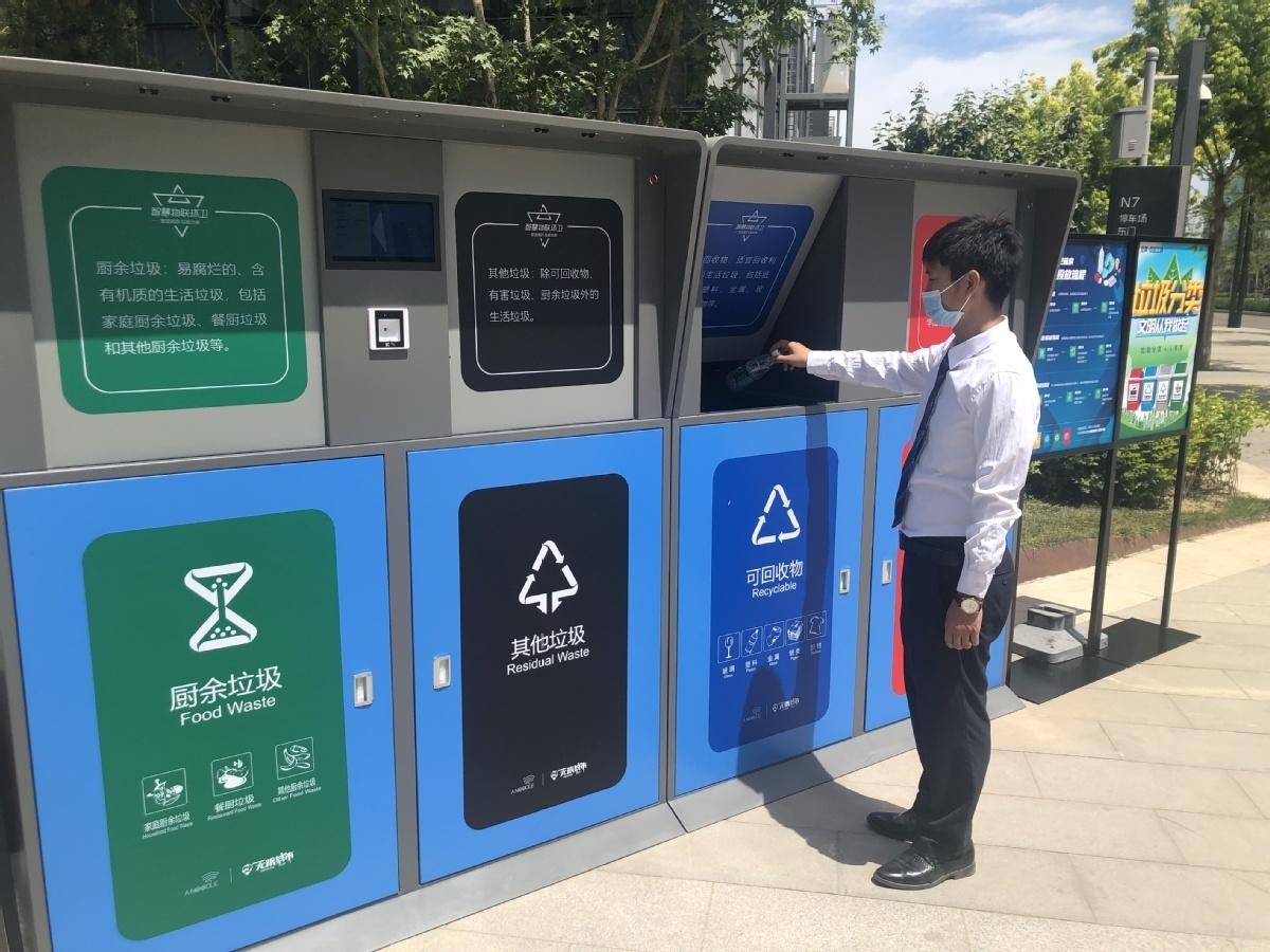 Talk to your trash bin for proper sorting