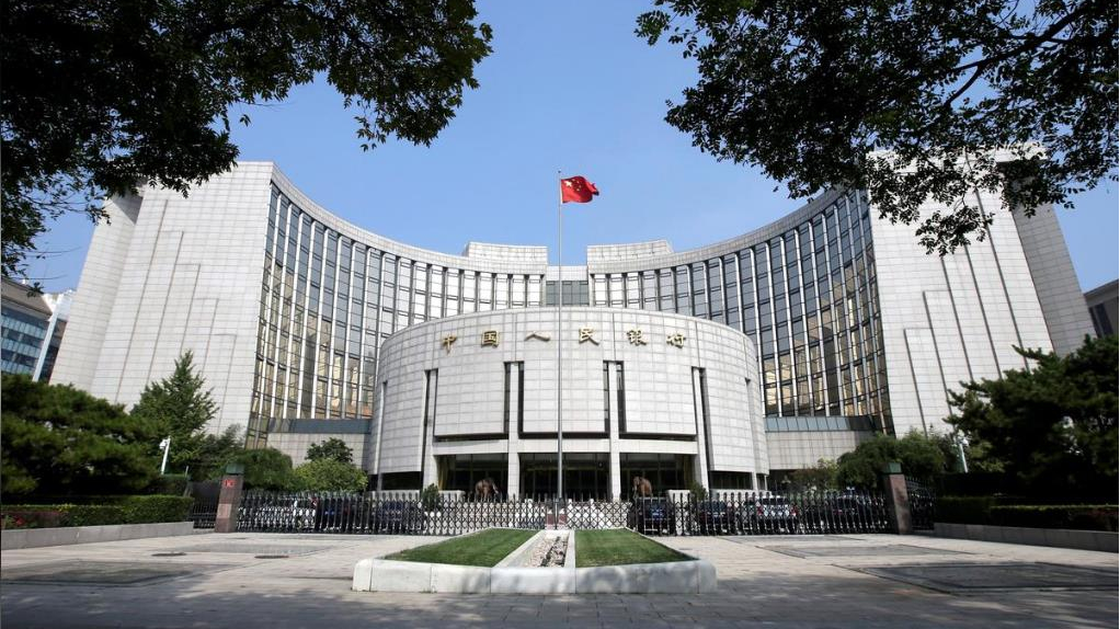 China's prudent monetary policy to be more flexible, appropriate
