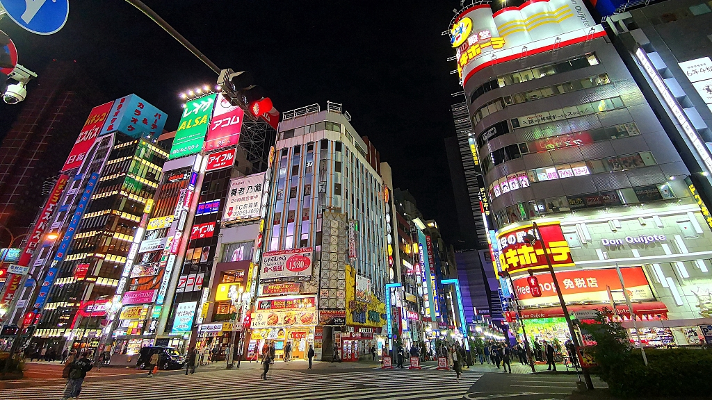 日本旅游.jpeg