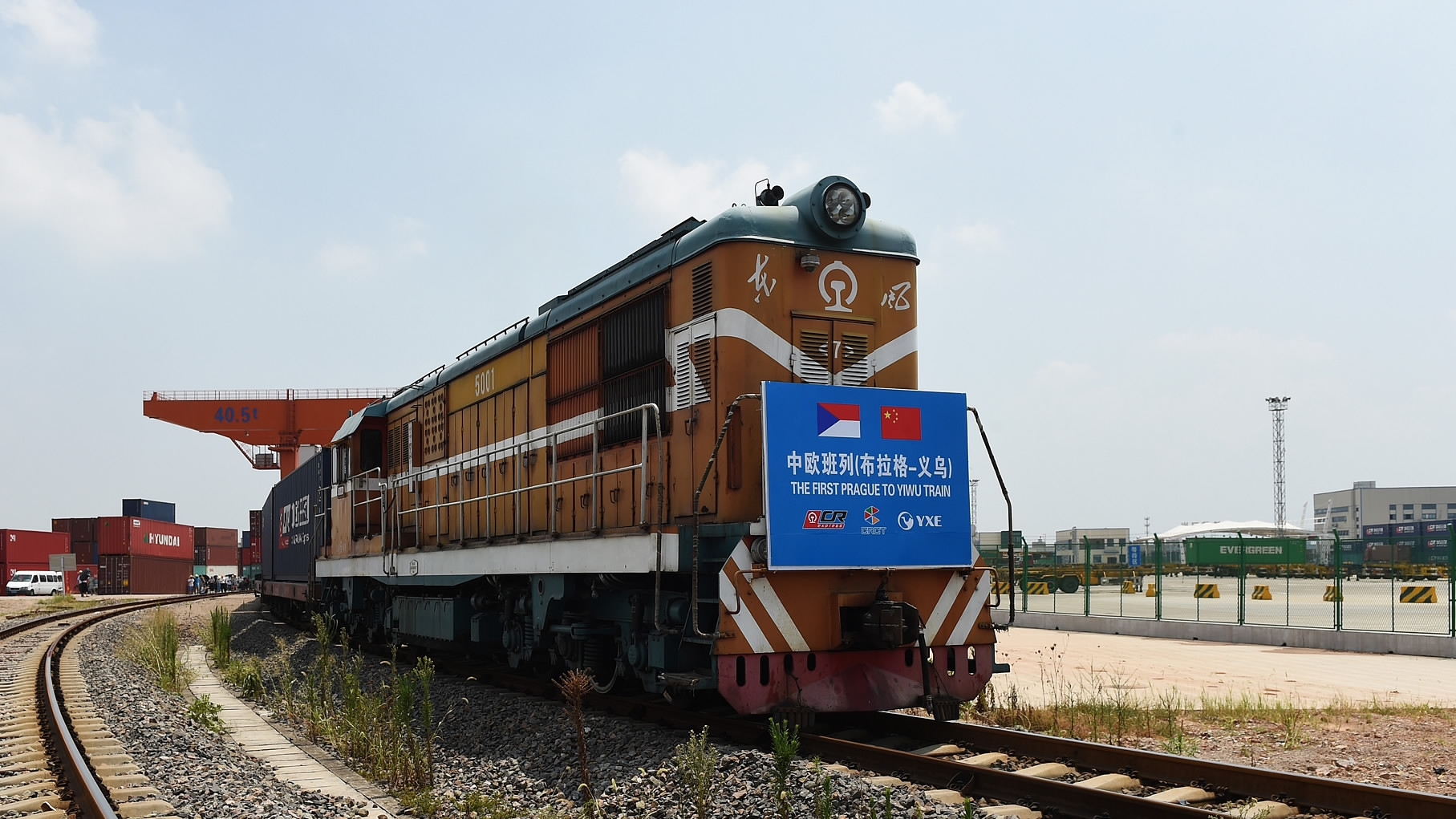 China stresses high-quality joint building of Belt and Road