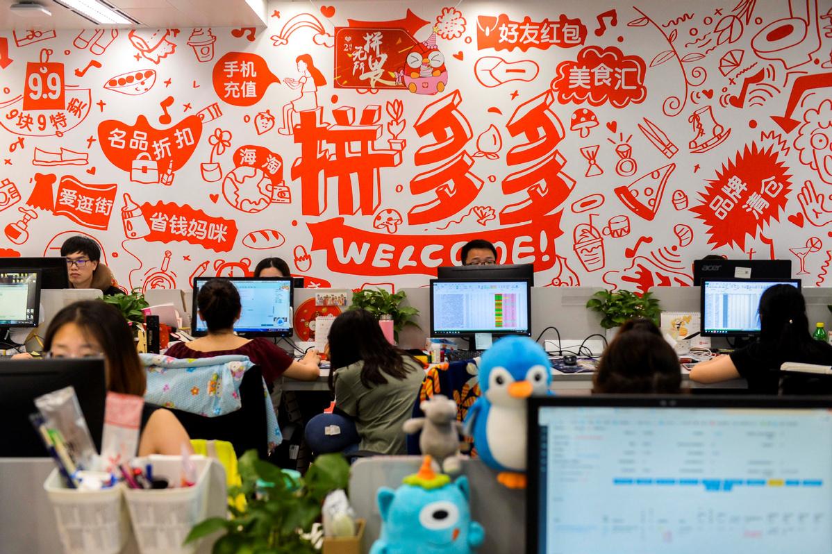 E-commerce upstart Pinduoduo posts 44 percent revenue growth in Q1