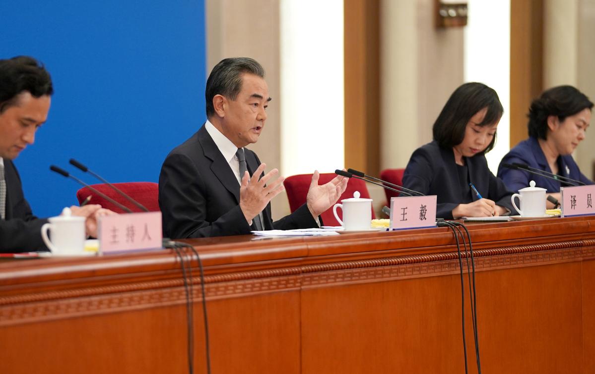 Wang Yi: China and EU to keep in close contact during the pandemic