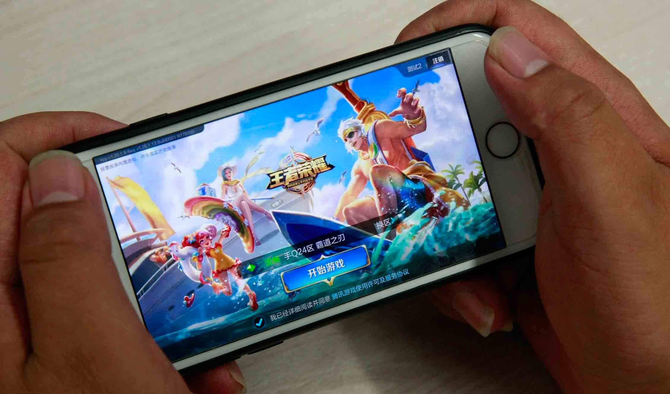 China's mobile game market surges 24.4 pct in April