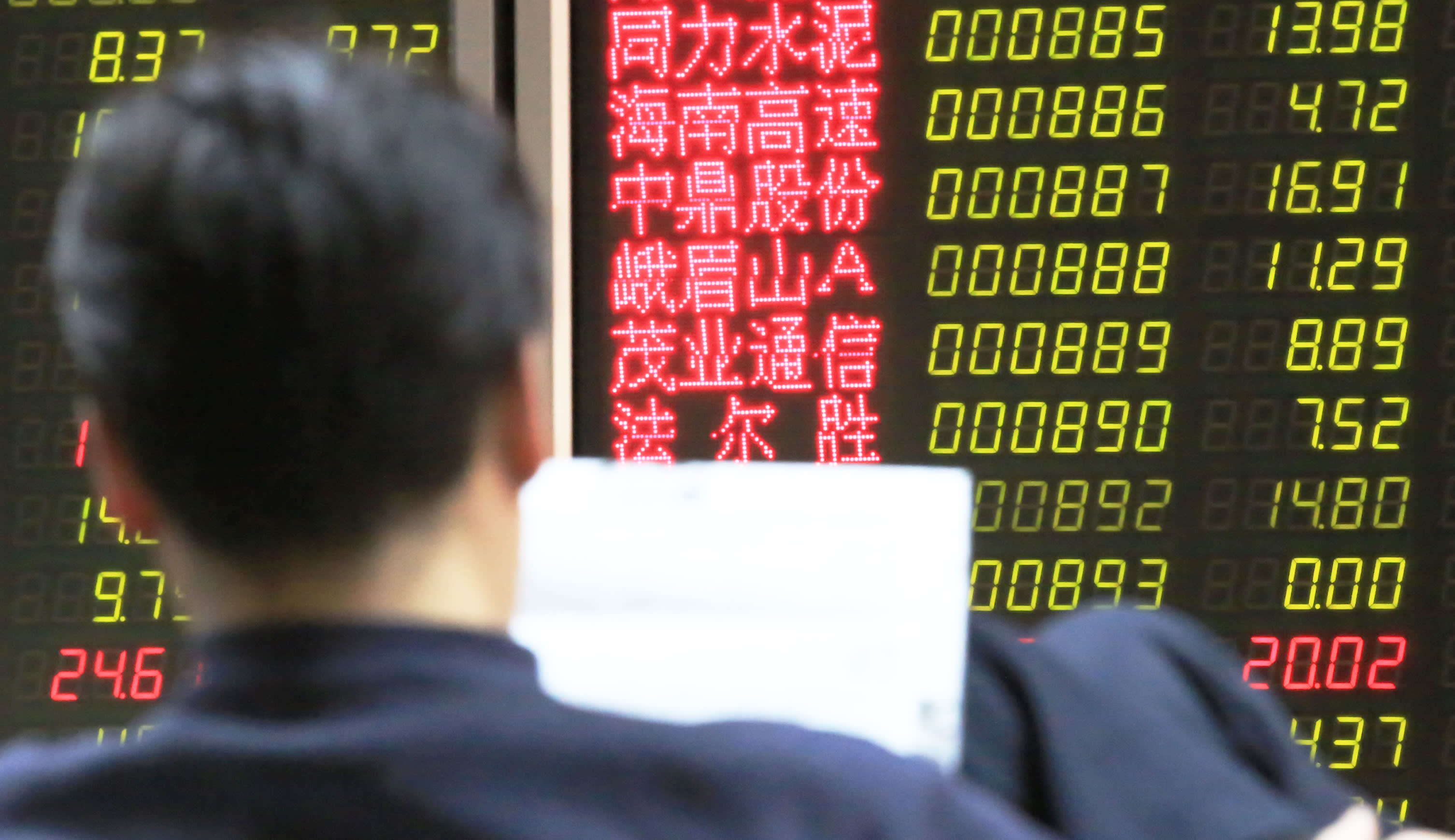 Lock-up shares worth 21.4 bln yuan to become tradable