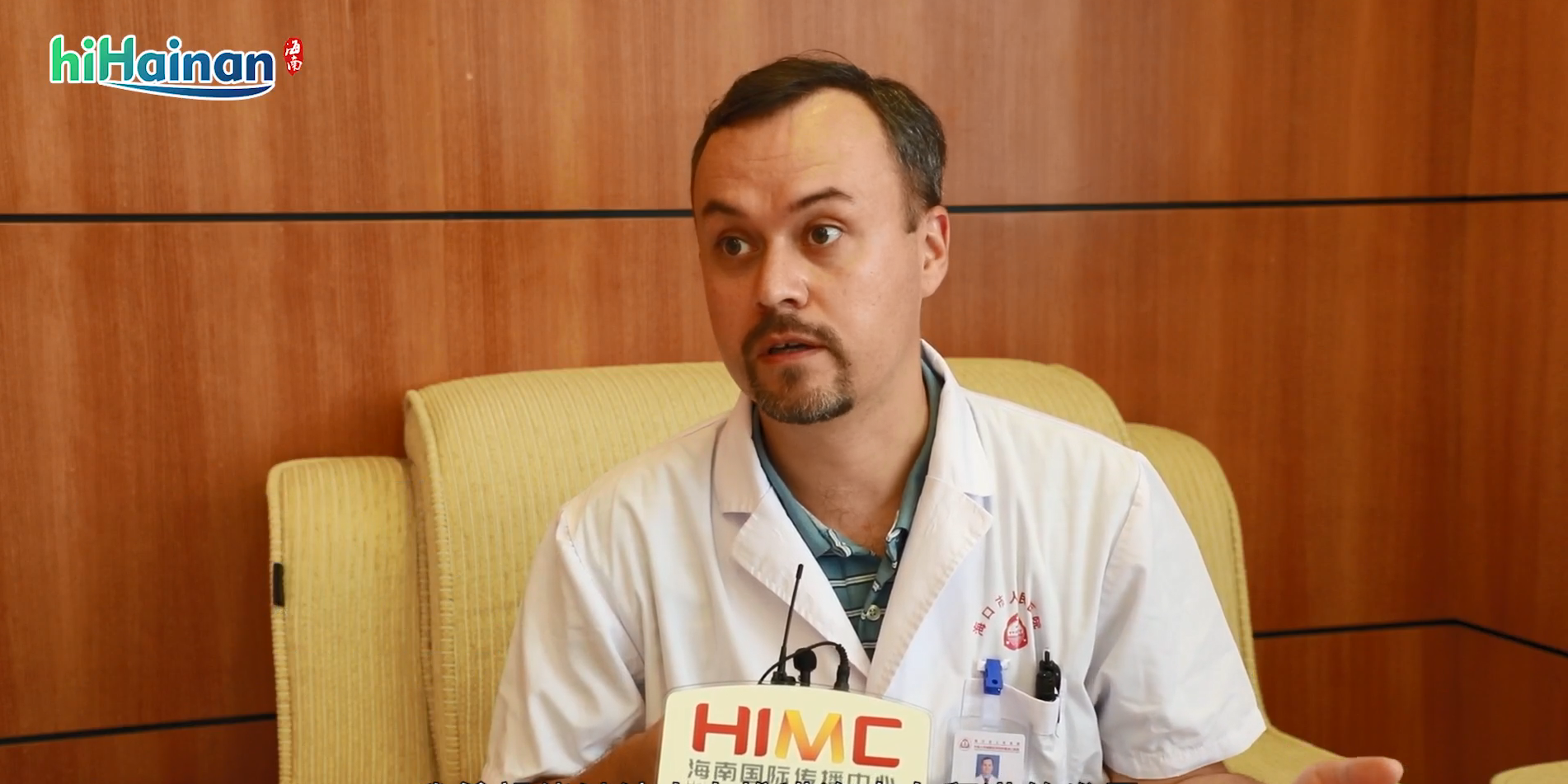 Video| Expat hopes to see the growth of Hainan FTP
