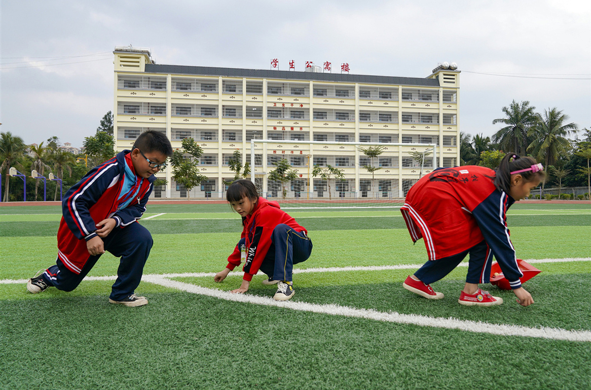Chinese govt spends $86 billion on improving school infrastructure in poor regions