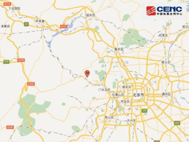 Earthquake rattles western Beijing