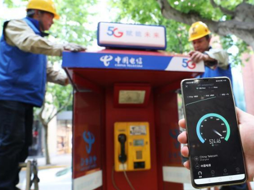 Shanghai upgrades public phone booths to mini 5G base stations
