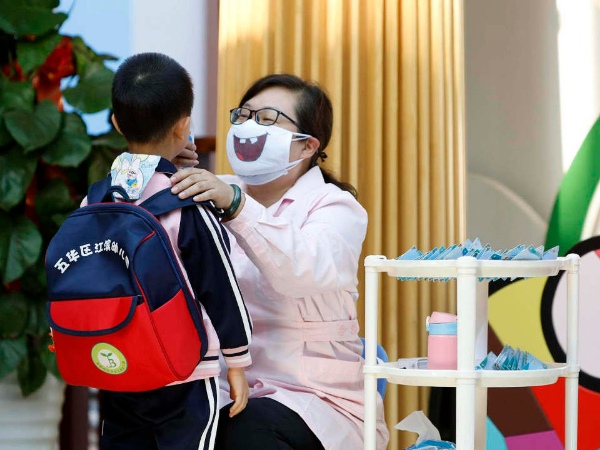 Kindergartens reopen nationwide in China