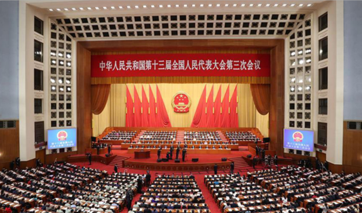 Chinese lawmakers propose foreign states immunities law