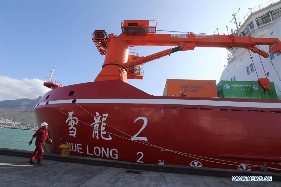 China's polar icebreaker under maintenance, preparing for Arctic expedition