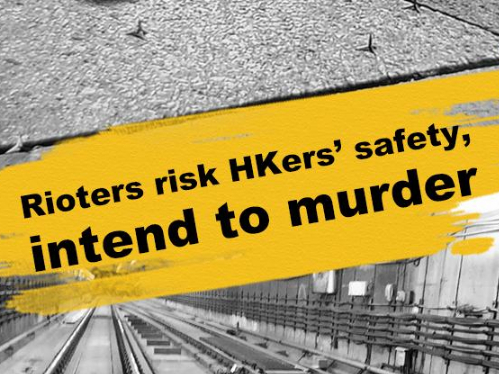 Poster: Rioters risk Hong Kongers' safety, intend to murder