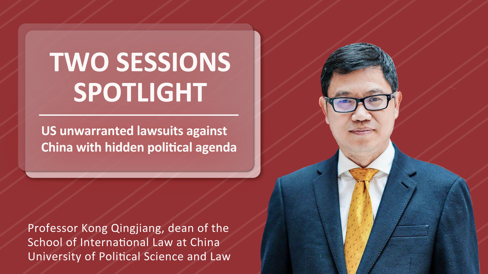 Two Sessions Spotlight: Unwarranted US lawsuits against China have hidden political agenda