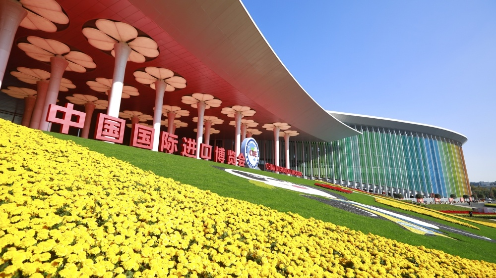National Exhibition and Convention Center to resume hosting events on July 1