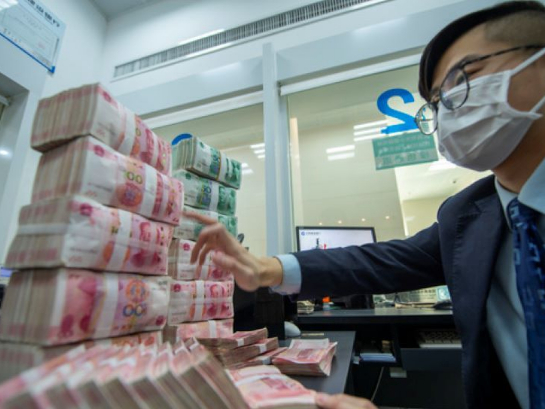China's central bank injects 300b into market Friday
