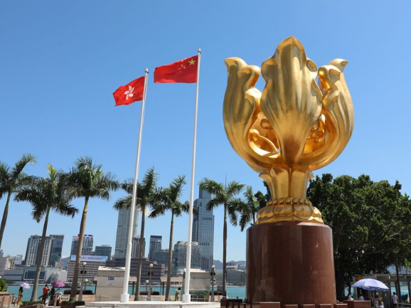 9 responses to concerns about HK national security legislation