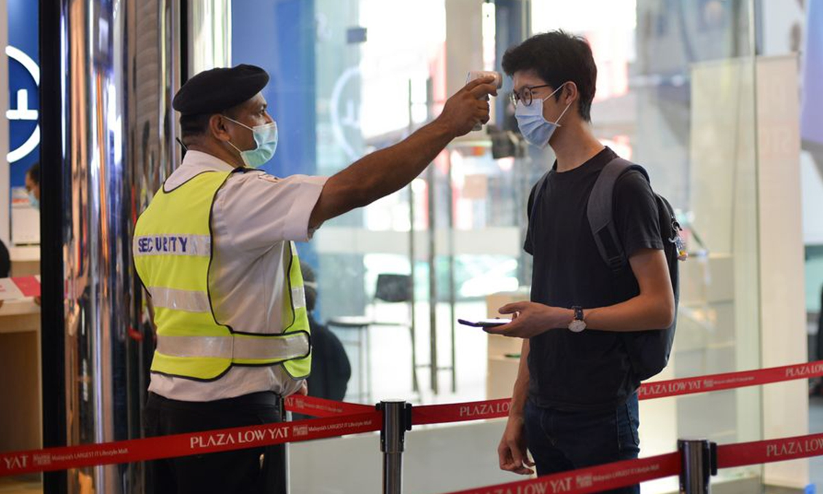 Malaysia reports 30 new COVID-19 cases, bringing total to 7,762