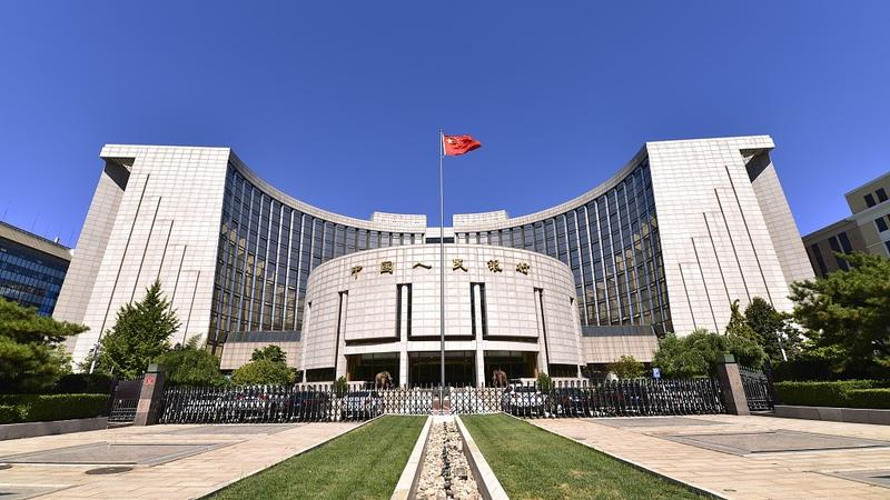 China to keep closer eye on financial risks amid pandemic challenges: PBOC