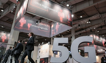 Hubei to invest $28m in 5G base stations to power digital consumption