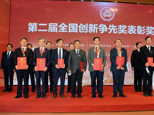 China honors research teams, sci-tech workers