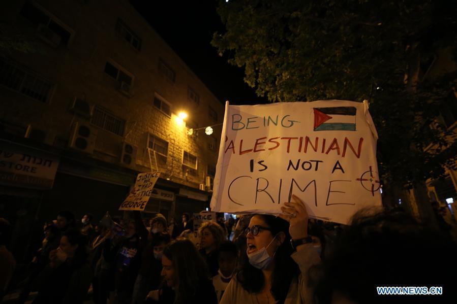 People take part in demonstration in Jerusalem