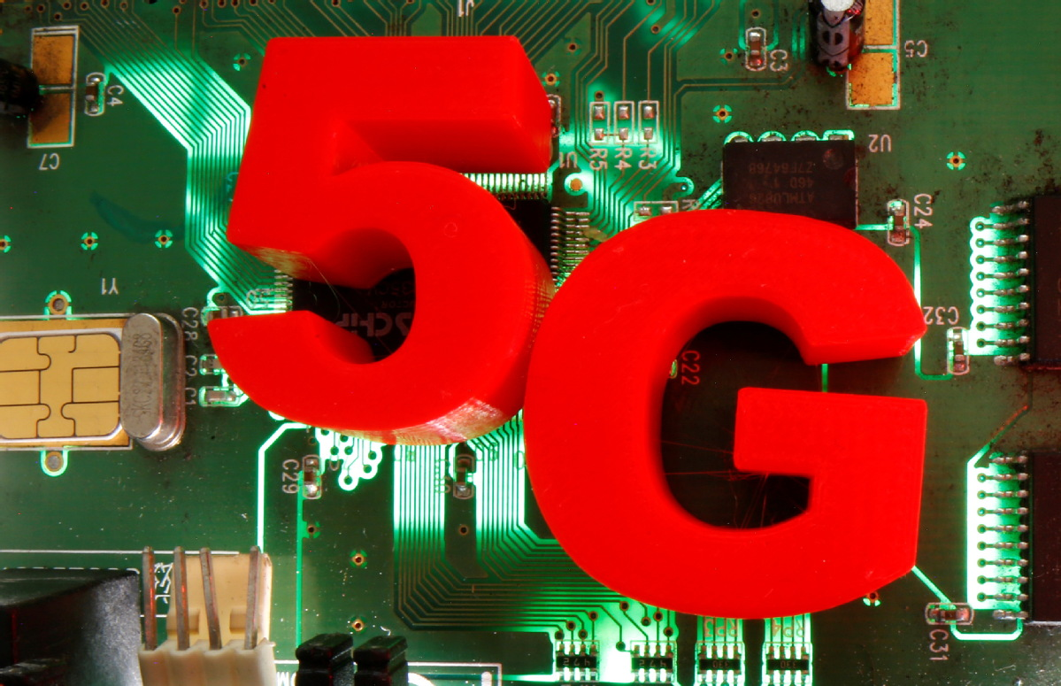 China's 5G tech develops with strong momentum
