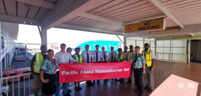 China donates medical supplies to Fiji to help battle COVID-19