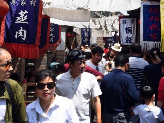 Global village near Xi'an a model for rural tourism
