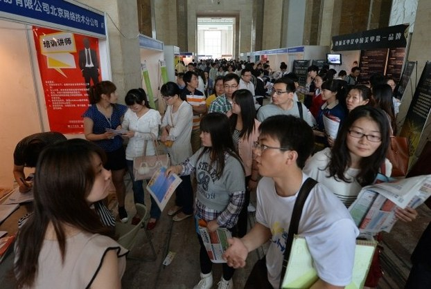 China to recruit more college graduates for poverty relief, public causes