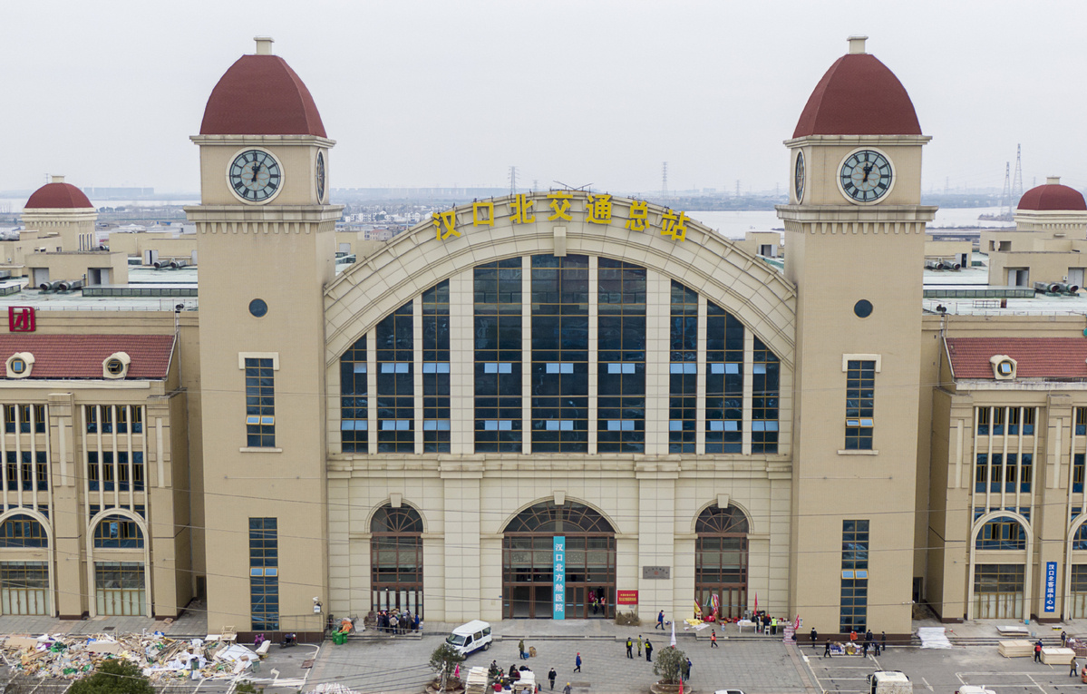 New passenger transport hub opens in north Wuhan