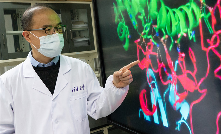 Sharing of scientific data seen as vital in virus fight