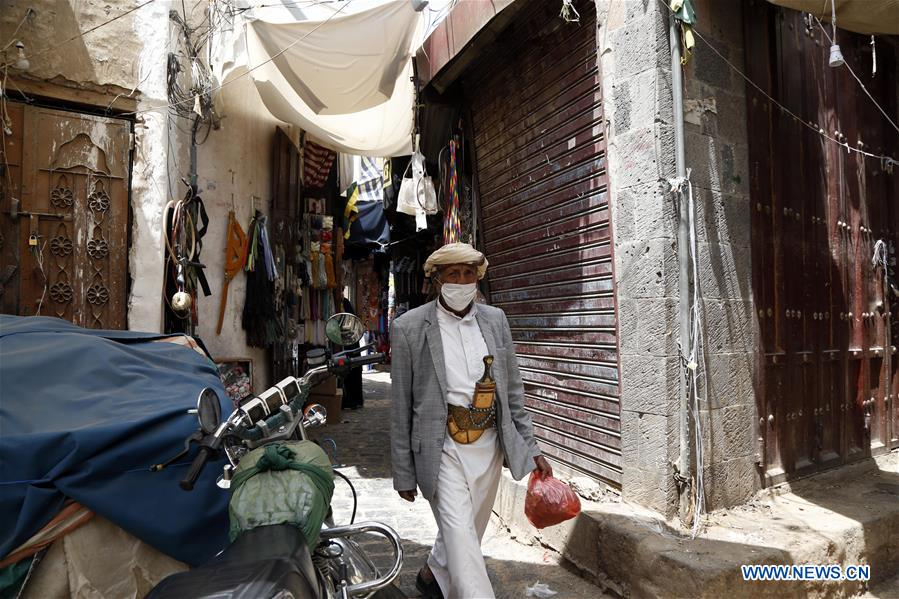 People's daily life in Sanaa, Yemen