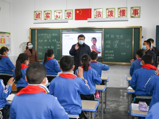 Four things Xi always keeps in mind for children