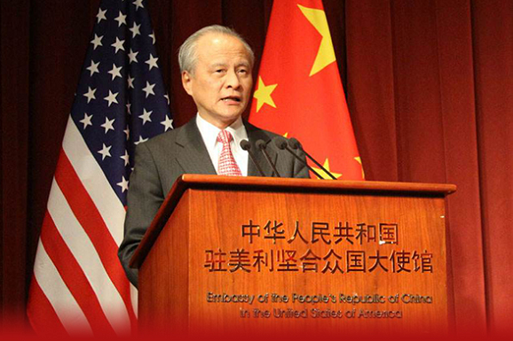 Highlights of Ambassador Cui Tiankai's Op-ed on HKSAR national security legislation