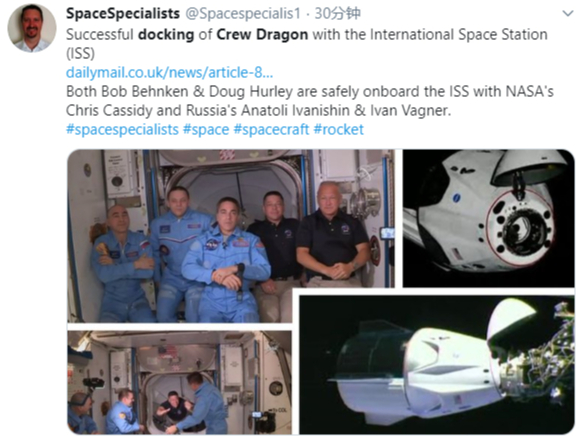SpaceX Crew Dragon successfully docks with ISS