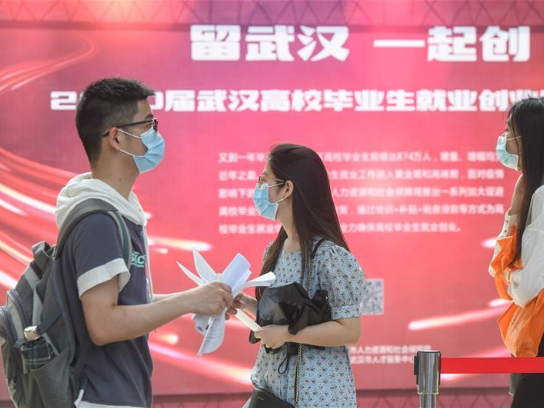 Wuhan holds first on-site job fair for graduates since virus outbreak