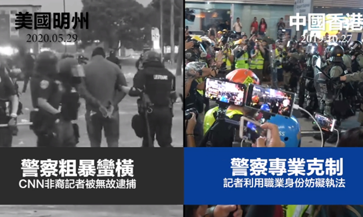 HK riot leaders remain silent on US unrest