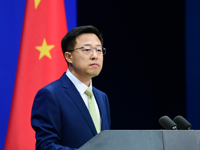 China opposes US political oppression of Cuba under pretext of anti-terrorism: FM spokesperson