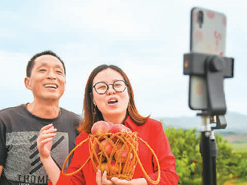 China speeds up training of e-commerce live-streaming talents