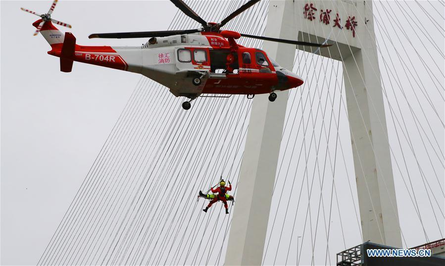 Emergency drill held in Xuhui District of Shanghai
