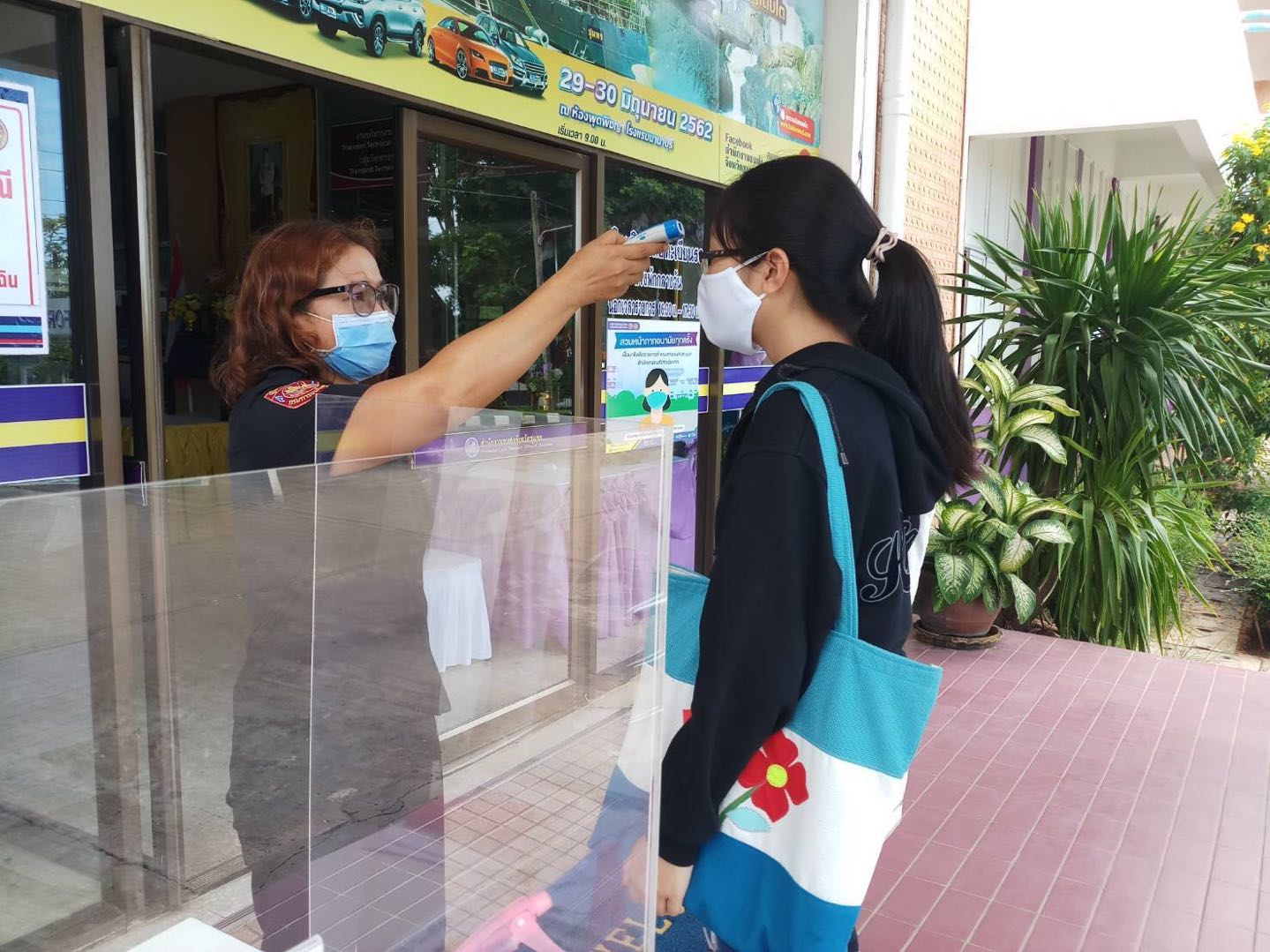 Thailand's COVID-19 cases rise to 3,084 with 1 new infection